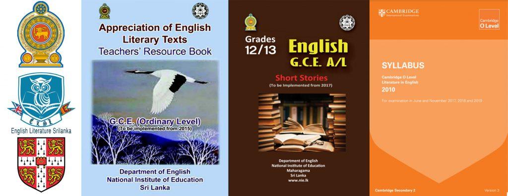 English literature srilanka