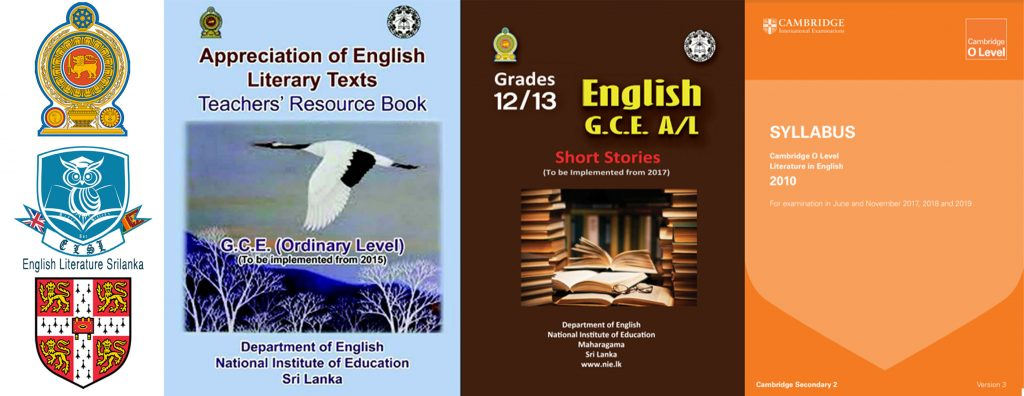 English literature srilanka