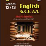 G.C.E A/L English