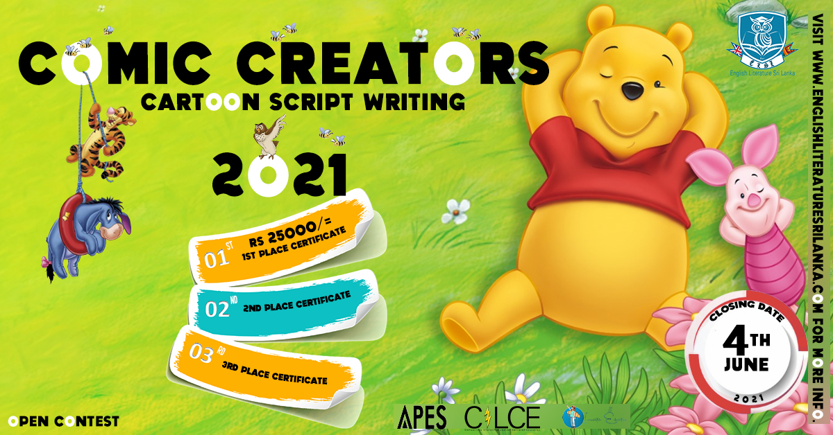 Cartoon Script Writing Competition